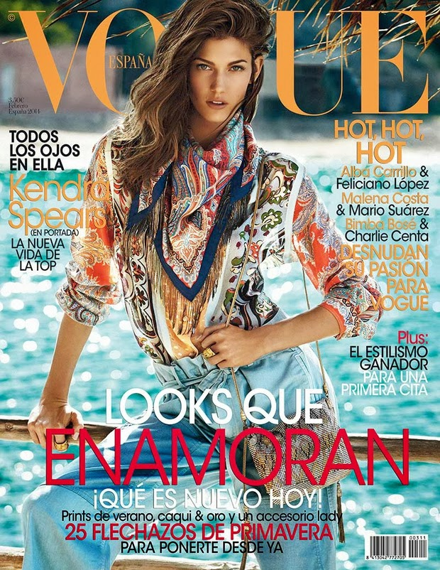 Regalo Revista vOGUE Febrero 2014